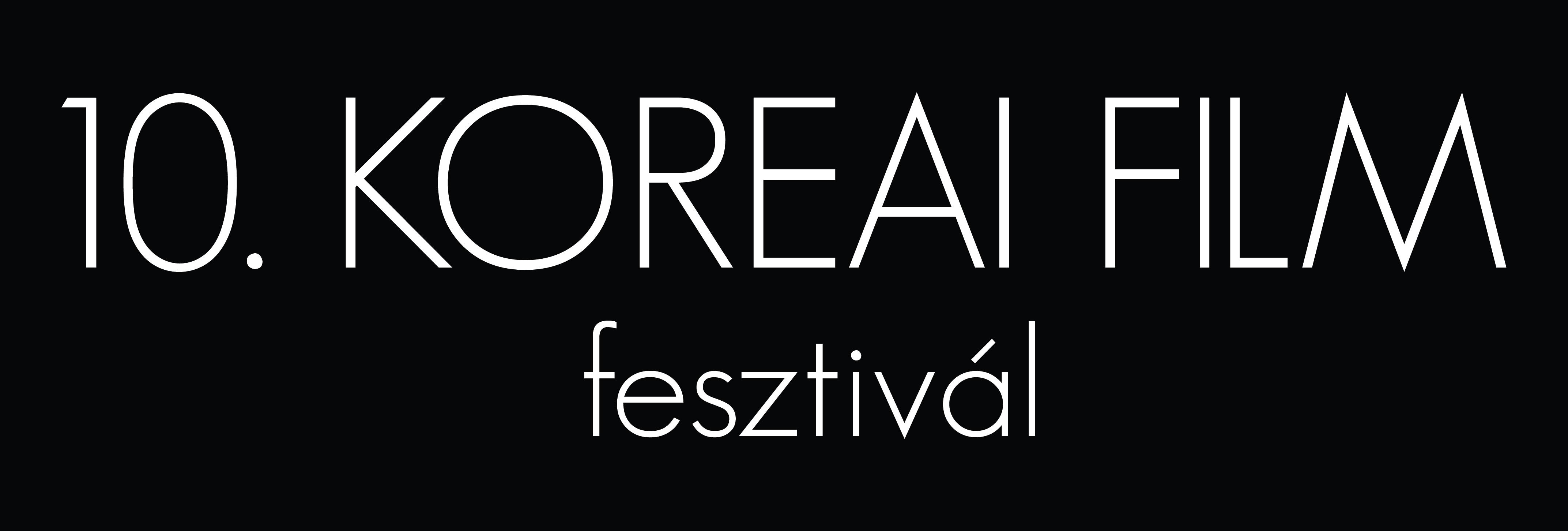 koreai filmfesztivál 2016