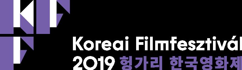 Koreai Filmfesztivál